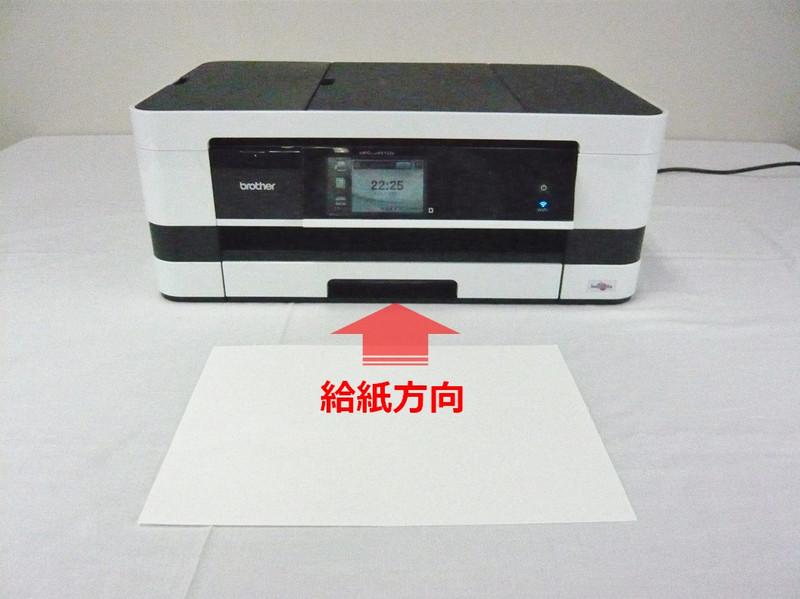 横給紙製品の画像
