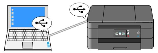 USB接続のイメージ画像