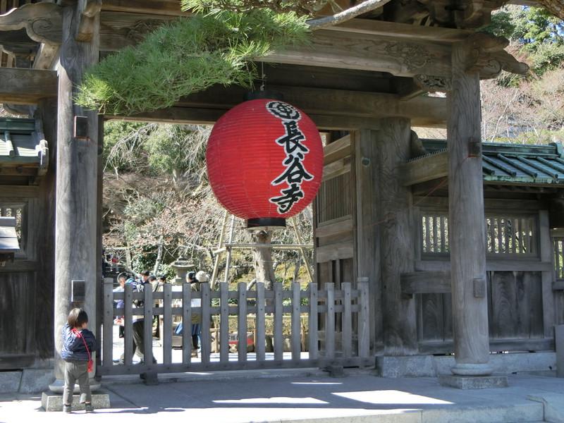 長谷寺入口前の画像