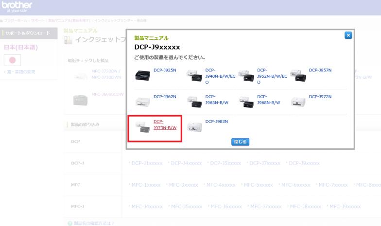 サポートサイト画像2