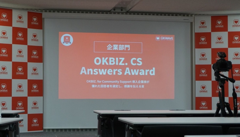 OKWAVE AWARDの画像