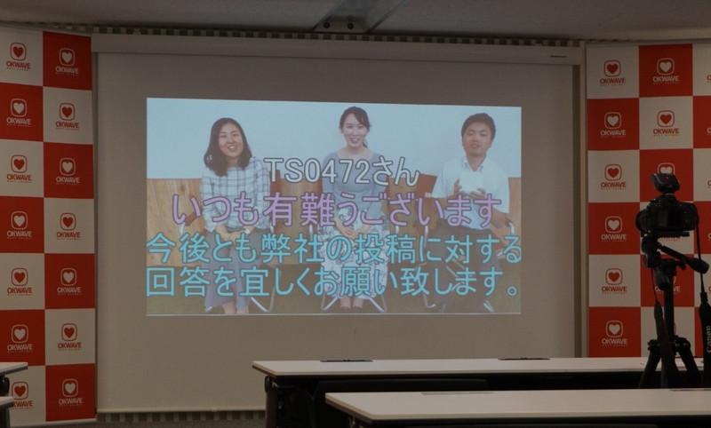 ブラザーが贈った動画の画像