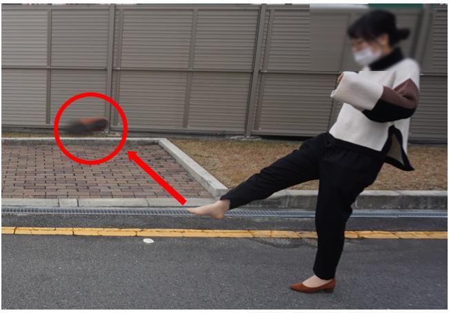 靴が飛ぶイメージ図