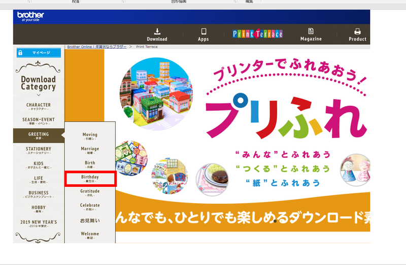 Download Categoryの画像